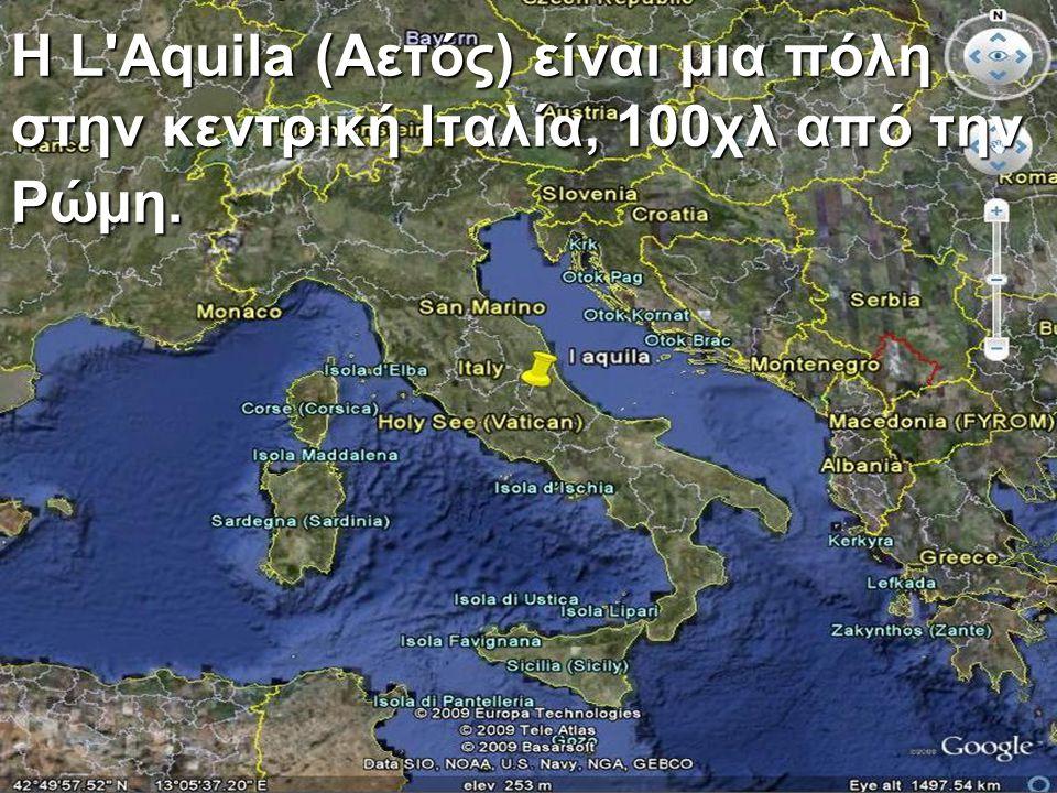 Είναι η πρωτεύουσα της περιοχής Abruzzo και έχει πληθυσμό 72,913. Abruzzo