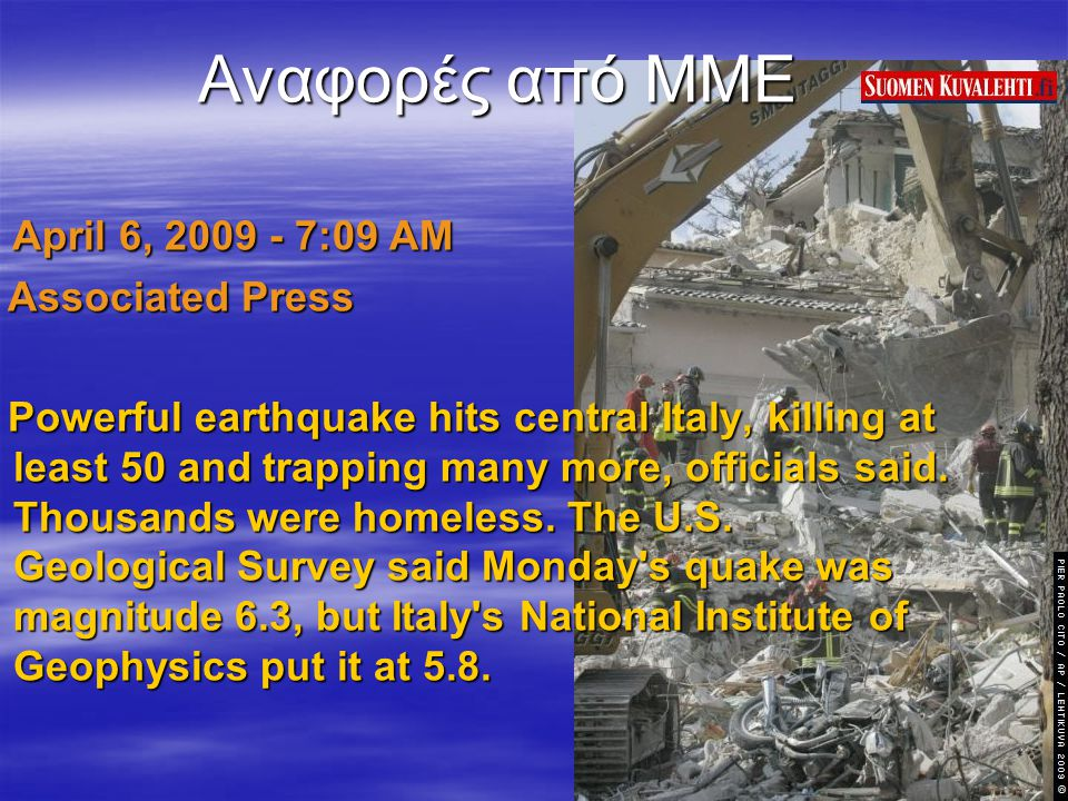 April 6, 2009 - 7:09 AM April 6, 2009 - 7:09 AM Associated Press Associated Press Powerful earthquake hits central Italy, killing at least 50 and trap
