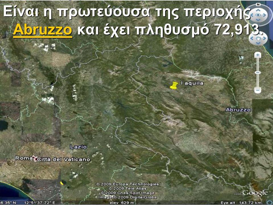 Με ποιό πρόσφατο τον καταστροφικό σεισμό στις 6 Απριλίου 2009 με μέγεθος 6,3.