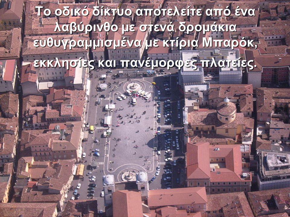 Αναφορές από ΜΜΕ Tuesday, April 7, 2009/ 12.50 detnews.com Rescuers hunt survivors after earthquake in Italy …killing more than 150 people and leaving tens of thousands homeless.