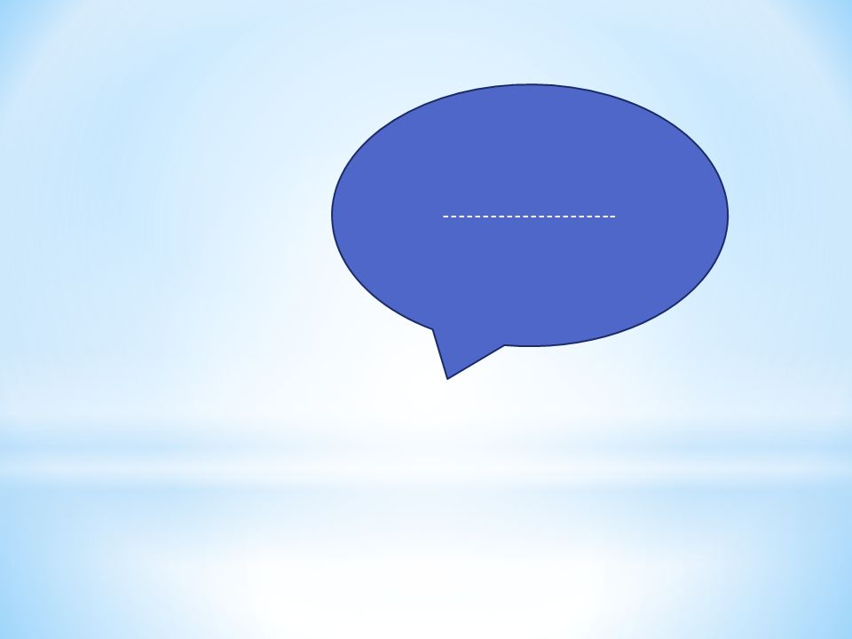 * Θα υπάρχει χώρος για να απαντήσει ο μαθητής στα λόγια του αγοριού για να κάνουν ένα μικρό διάλογο.