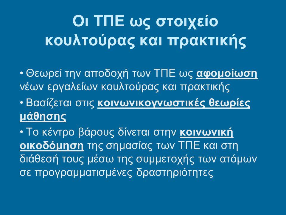 Προτάσεις άμεσης προτεραιότητας  Υλικοτεχνική υποδομή –Εγκατάσταση νέων εργαστηρίων με βάση τις προβλεπόμενες τεχνικές και εργονομικές προδιαγραφές  Ανάπτυξη και οργάνωση των ΜΟ.ΚΕ.Σ.Ε.