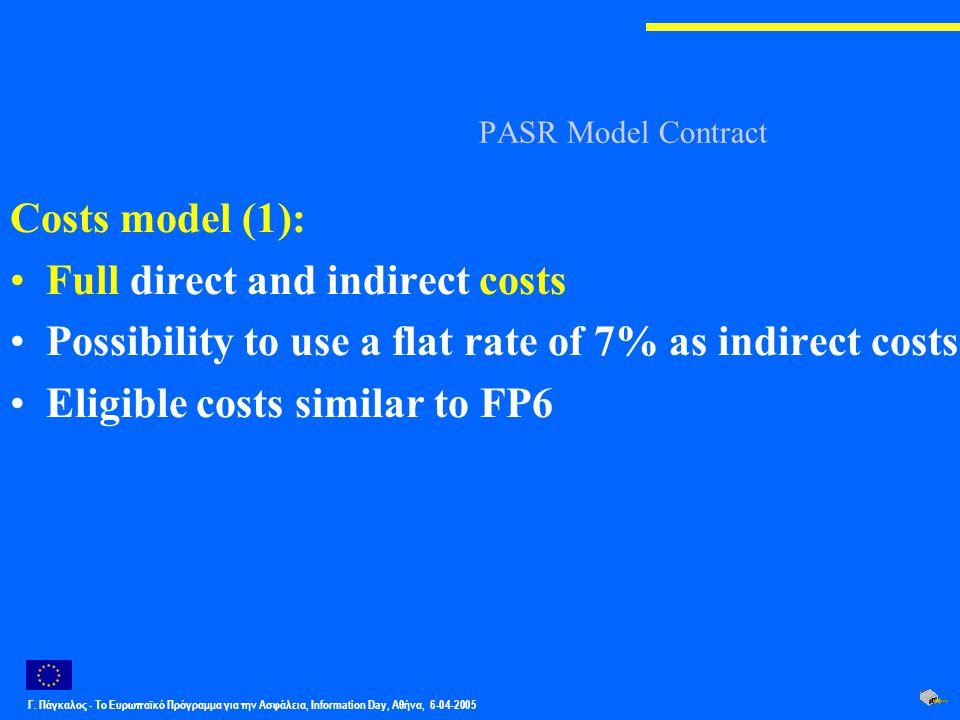 Γ. Πάγκαλος - Το Ευρωπαϊκό Πρόγραμμα για την Ασφάλεια, Information Day, Αθήνα, 6-04-2005 PASR Model Contract Costs model (1): Full direct and indirect