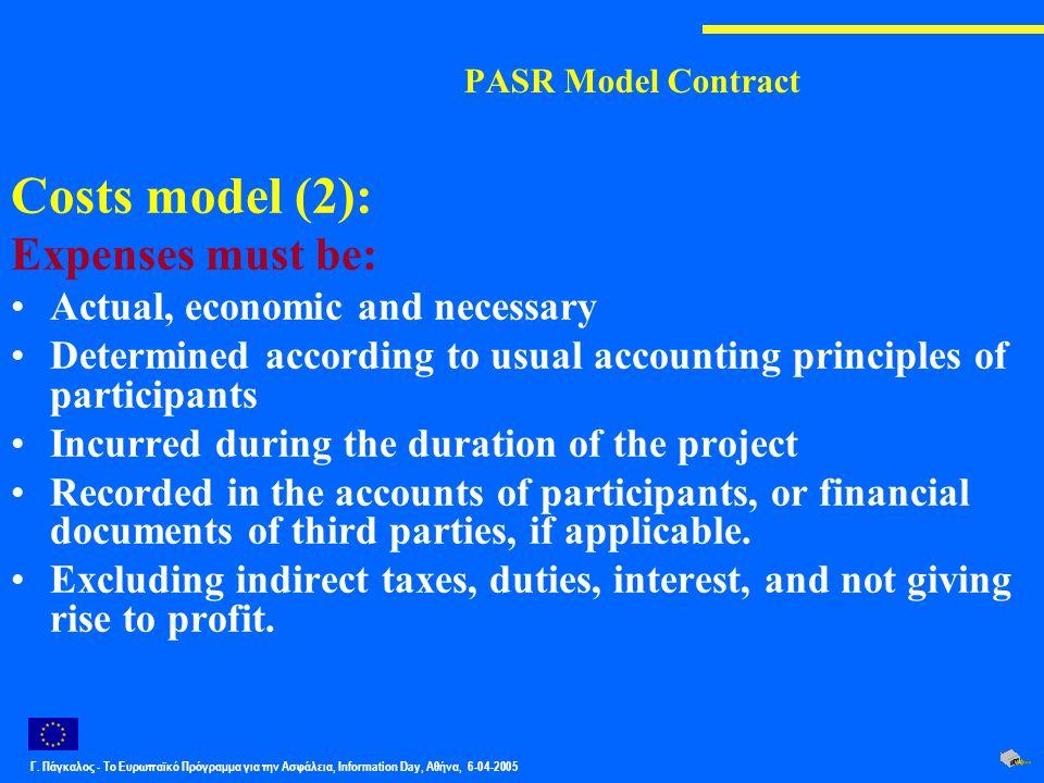 Γ. Πάγκαλος - Το Ευρωπαϊκό Πρόγραμμα για την Ασφάλεια, Information Day, Αθήνα, 6-04-2005 PASR Model Contract Costs model (2): Expenses must be: Actual