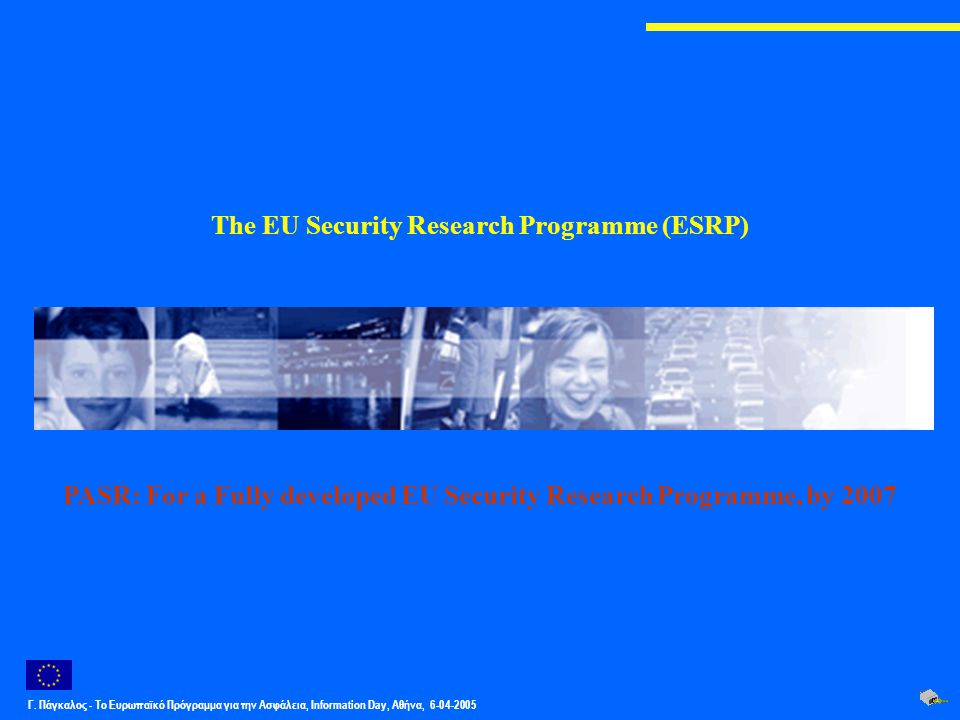 Γ. Πάγκαλος - Το Ευρωπαϊκό Πρόγραμμα για την Ασφάλεια, Information Day, Αθήνα, 6-04-2005 The EU Security Research Programme (ESRP) PASR: For a Fully d