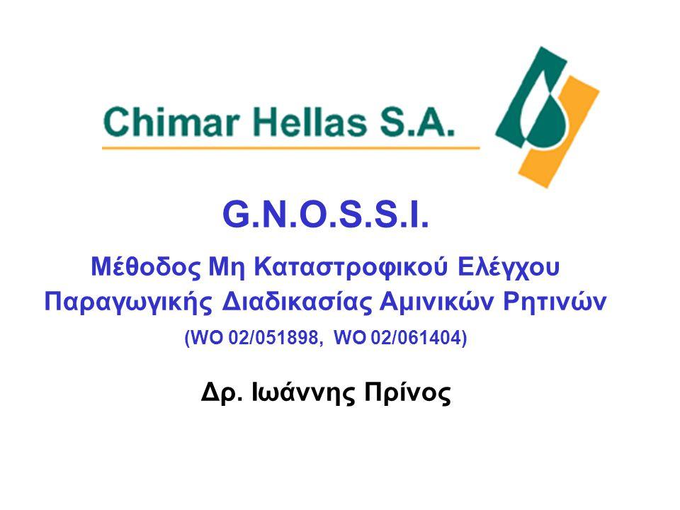 G.N.O.S.S.I.
