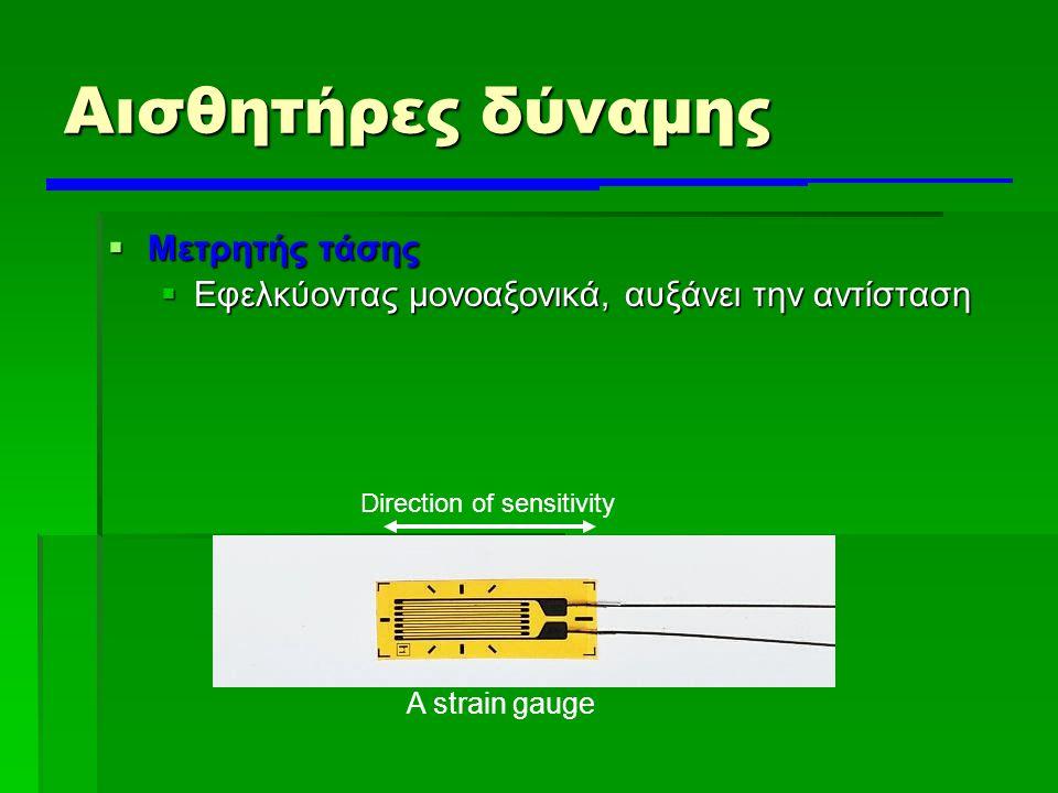 Αισθητήρες δύναμης  Μετρητής τάσης  Εφελκύοντας μονοαξονικά, αυξάνει την αντίσταση A strain gauge Direction of sensitivity