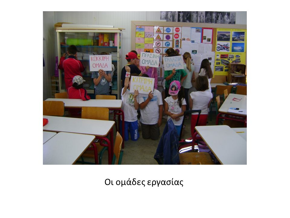 Επίσκεψη στον χώρο του σχολείου συνεργατών του Ι.Ο.ΑΣ.