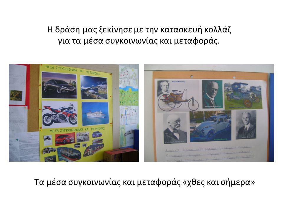 Έκθεση αφίσας και σημάτων του Κ.Ο.Κ.