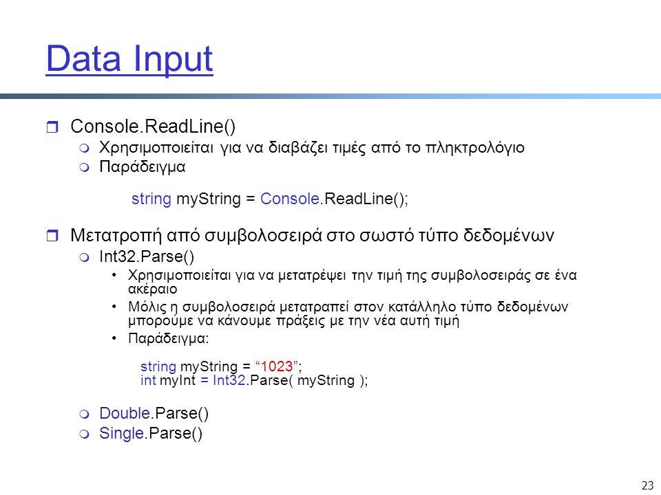 23 Data Input r Console.ReadLine() m Χρησιμοποιείται για να διαβάζει τιμές από το πληκτρολόγιο  Παράδειγμα string myString = Console.ReadLine(); r Με