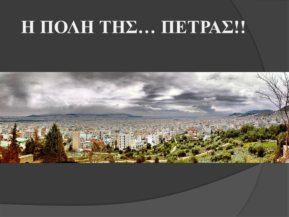ΠΡΟΛΟΓΟΣ  Η ομάδα μας, θ ασχοληθεί με τα πολιτιστικά δρώμενα της περιοχής, της Πετρούπολης.