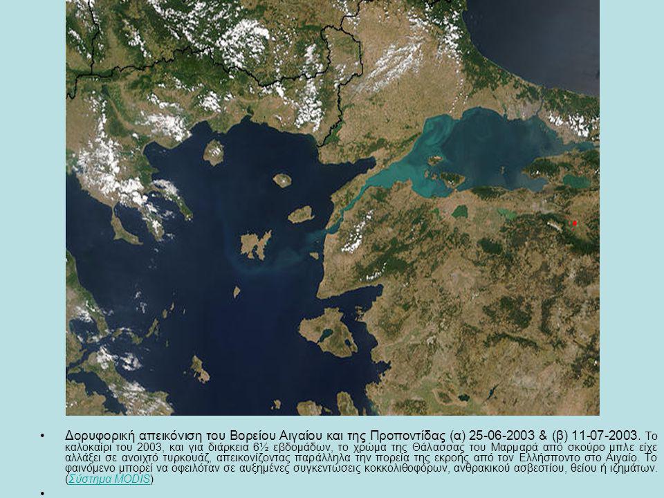Δορυφορική απεικόνιση του Βορείου Αιγαίου και της Προποντίδας (α) 25-06-2003 & (β) 11-07-2003. Το καλοκαίρι του 2003, και για διάρκεια 6½ εβδομάδων, τ