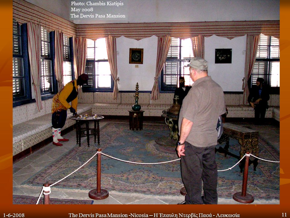 1-6-2008The Dervis Pasa Mansion -Nicosia -- Η Έπαυλη Ντερβίς Πασά - Λευκωσία 11