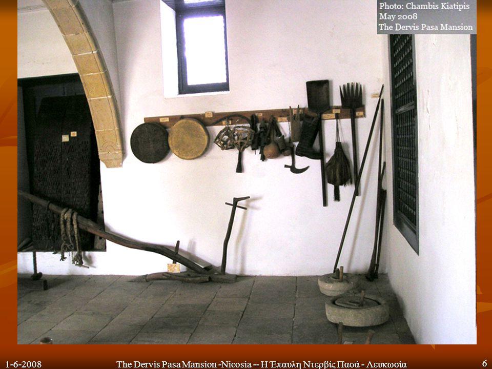 1-6-2008The Dervis Pasa Mansion -Nicosia -- Η Έπαυλη Ντερβίς Πασά - Λευκωσία 6