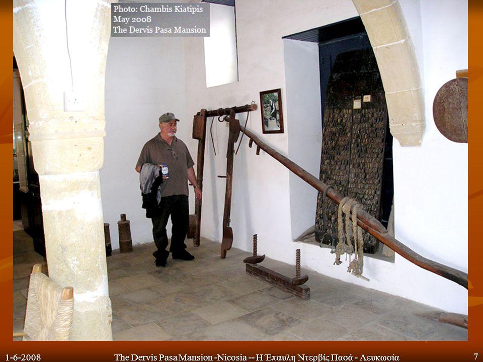 1-6-2008The Dervis Pasa Mansion -Nicosia -- Η Έπαυλη Ντερβίς Πασά - Λευκωσία 7