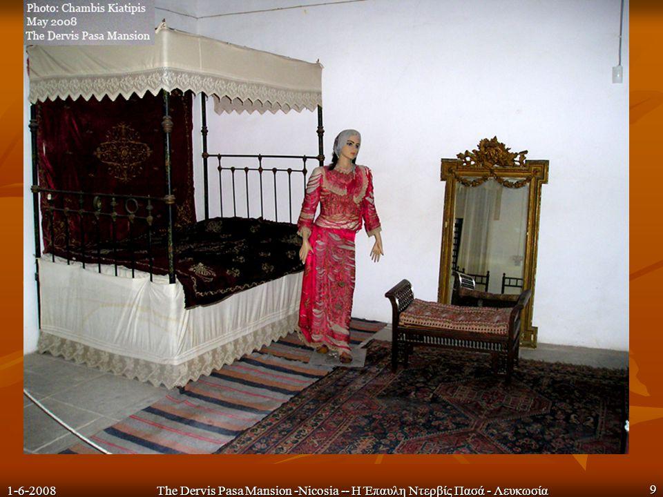 1-6-2008The Dervis Pasa Mansion -Nicosia -- Η Έπαυλη Ντερβίς Πασά - Λευκωσία 9