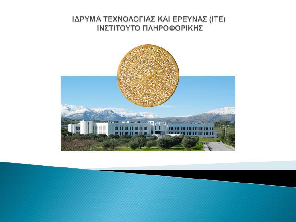 ΙΤΕ - Ινστιτούτο Πληροφορικής Ηράκλειο: Ηλεκτρονικής Δομής και Λέιζερ Μοριακής Βιολογίας και Βιοτεχνολογίας Πληροφορικής Υπολογιστικών Μαθηματικών Ρέθυμνο: Mεσογειακών Σπουδών Πάτρα: Χημικής Μηχανικής και Χημικών Διεργασιών Υψηλής Θερμοκρασίας Ιωάννινα: Bιοϊατρικών Ερευνών Τα Ινστιτούτα του ΙΤΕ