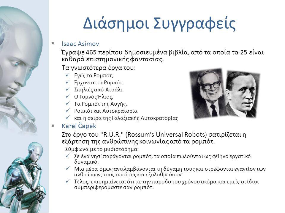  Isaac Asimov Έγραψε 465 περίπου δημοσιευμένα βιβλία, από τα οποία τα 25 είναι καθαρά επιστημονικής φαντασίας.