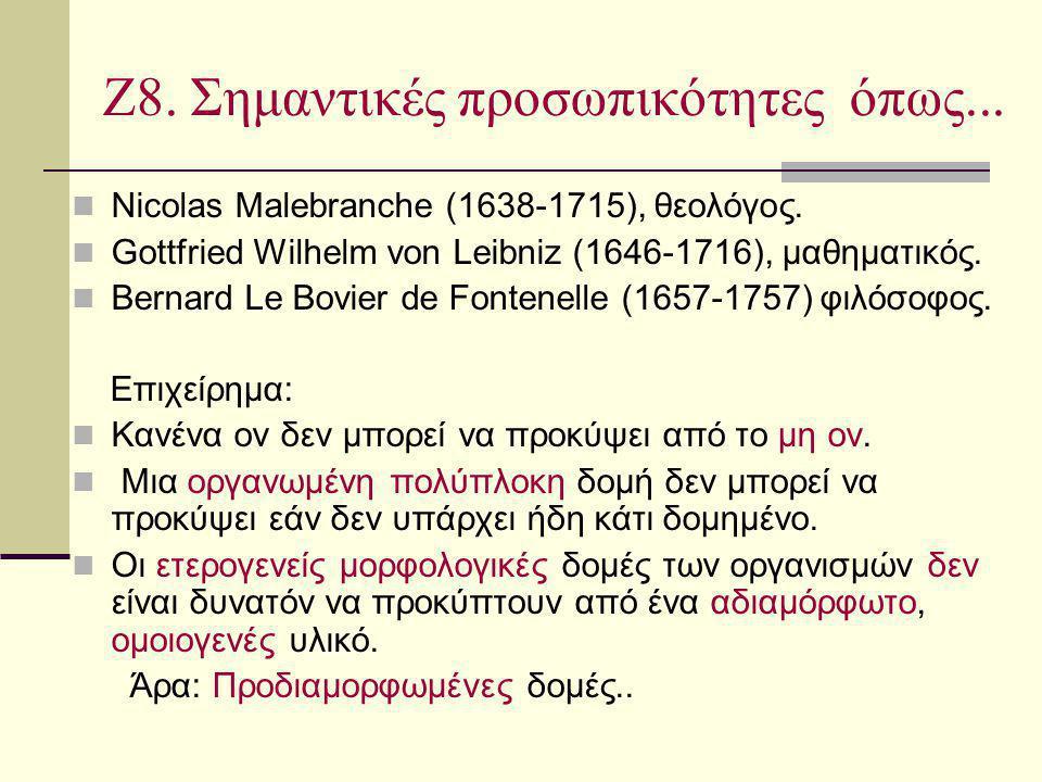 Ζ8. Σημαντικές προσωπικότητες όπως... Nicolas Malebranche (1638-1715), θεολόγος. Gottfried Wilhelm von Leibniz (1646-1716), μαθηματικός. Bernard Le Bo