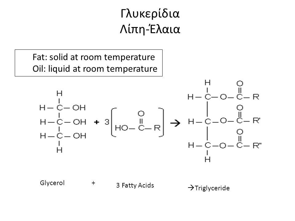 ΛΙΠΑΡΑ ΟΞΕΑ With a few exceptions, natural fatty acids: – Contain an even number of carbon atoms – Arranged in an un-branched line – Have a carboxyl group (-COOH) at the end