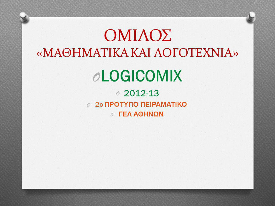 http://users.sch.gr/orani/askiseis/askiseis/algebra_a /synola.pdf el.wikipedia.org/wiki/Θεωρία_συνόλων el.wikipedia.org/wiki/Μαθηματική_λογική http://myria.math.aegean.gr/epeaek/pdfs/setsandnum bers.pdf http://en.wikipedia.org/wiki/Power_set http://www.tovima.gr/science/article/?aid=440349 http://en.citizendium.org/wiki/Galileo s_paradox http://en.wikipedia.org/wiki/Cantor_set http://en.wikipedia.org/wiki/Cantor s_theorem http://users.sch.gr/orani/askiseis/askiseis/algebra_a /synola.pdf el.wikipedia.org/wiki/Θεωρία_συνόλων el.wikipedia.org/wiki/Μαθηματική_λογική http://myria.math.aegean.gr/epeaek/pdfs/setsandnum bers.pdf http://en.wikipedia.org/wiki/Power_set http://www.tovima.gr/science/article/?aid=440349 http://en.citizendium.org/wiki/Galileo s_paradox http://en.wikipedia.org/wiki/Cantor_set http://en.wikipedia.org/wiki/Cantor s_theorem