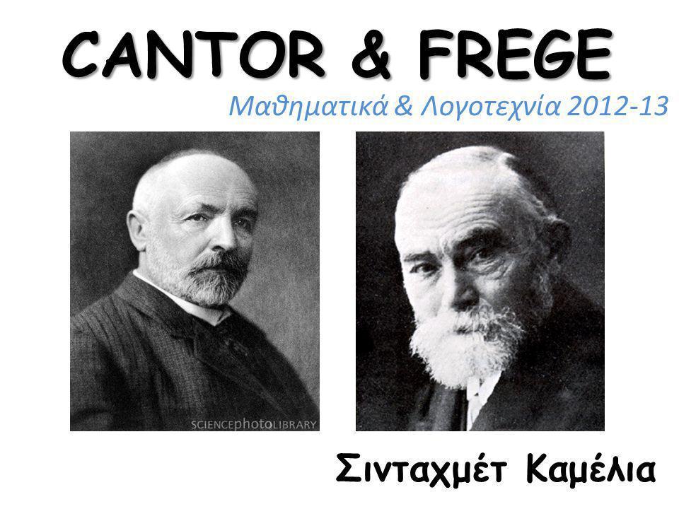 CANTOR & FREGE Μαθηματικά & Λογοτεχνία 2012-13 Σινταχμέτ Καμέλια