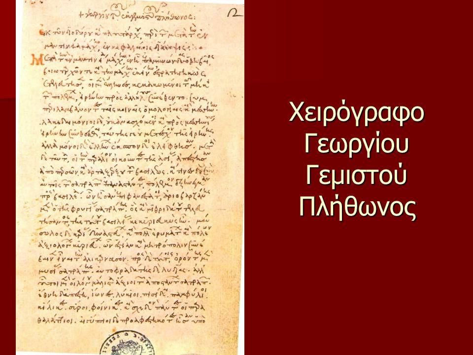 Μονή της Χώρας, 6 ος αι., Κωνσταντινούπολη
