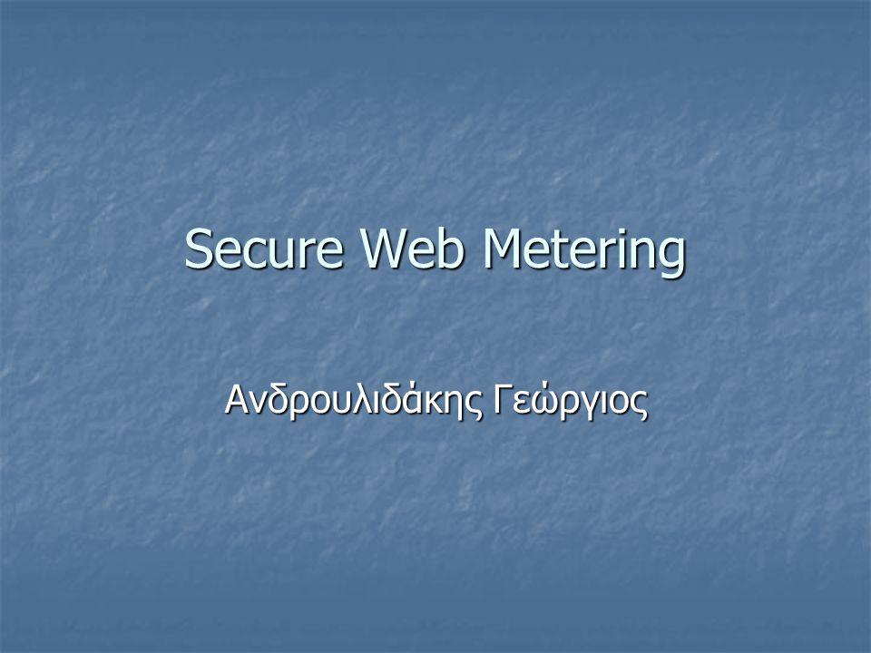 Secure Web Metering Ανδρουλιδάκης Γεώργιος