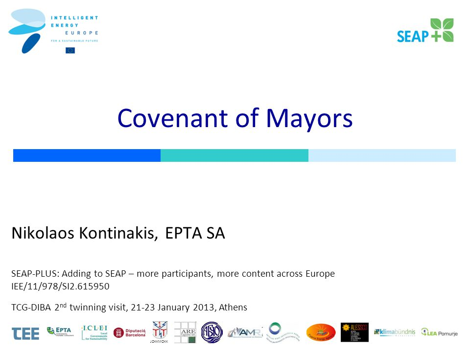 SEAP-PLUS: Adding to SEAP – more participants, more content across Europe IEE/11/978/SI2.615950 TCG-DIBA 2 nd twinning visit, 21-23 January 2013, Athens JOKKMOKK Covenant of Mayors Nikolaos Kontinakis, EPTA SA