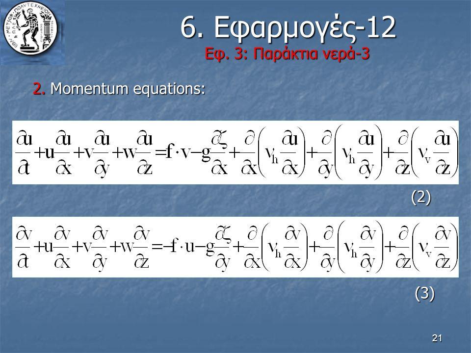 21 6. Εφαρμογές-12 Εφ. 3: Παράκτια νερά-3 6. Εφαρμογές-12 Εφ. 3: Παράκτια νερά-3 2.Momentum equations: (2) (3)