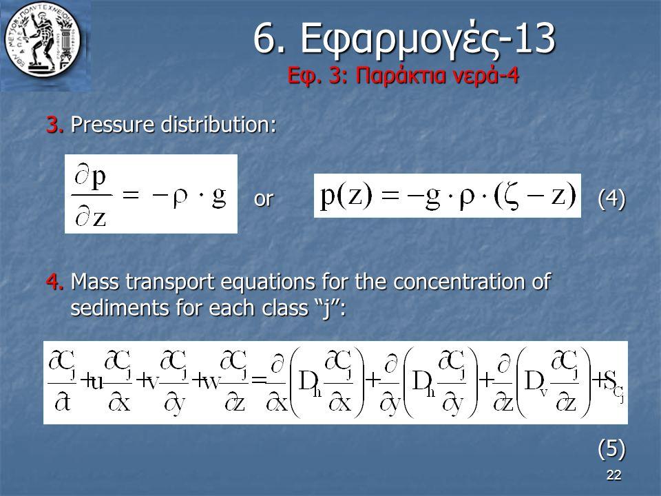 22 6. Εφαρμογές-13 Εφ. 3: Παράκτια νερά-4 6. Εφαρμογές-13 Εφ. 3: Παράκτια νερά-4 3.Pressure distribution: or 4.Mass transport equations for the concen