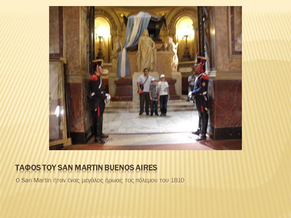 O San Martin ήταν ένας μεγάλος ήρωας τος πόλεμου του 1810
