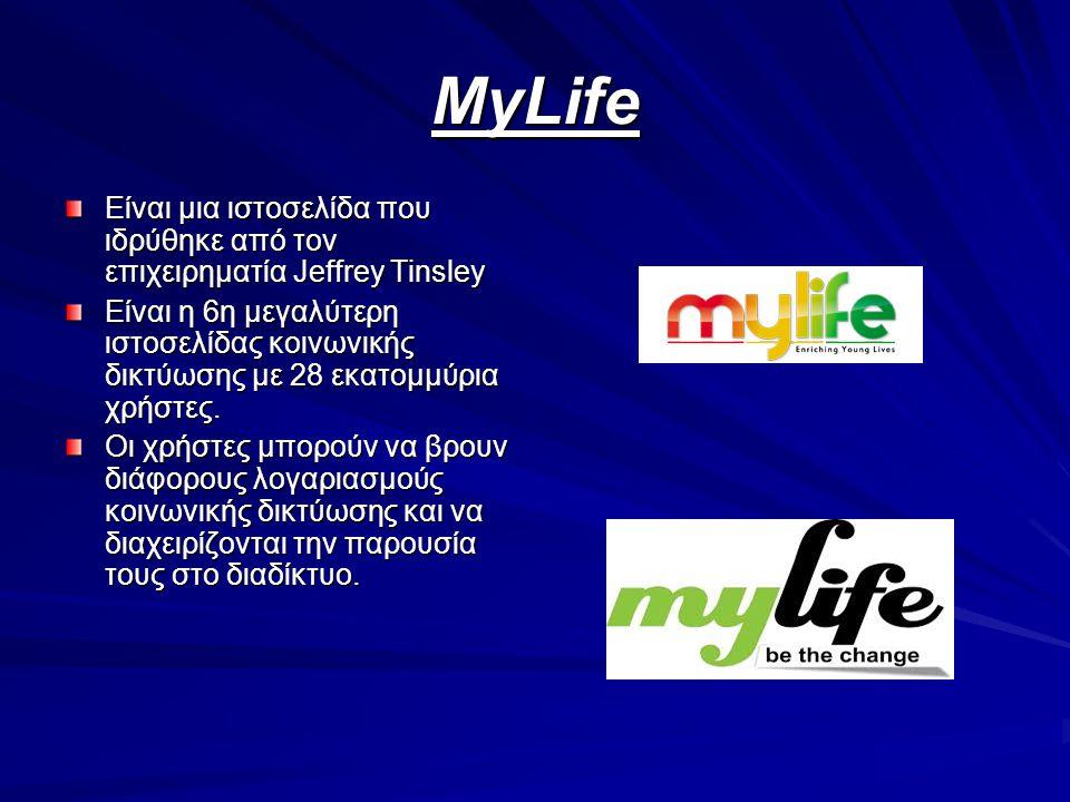 ΜyLife Είναι μια ιστοσελίδα που ιδρύθηκε από τον επιχειρηματία Jeffrey Tinsley Είναι η 6η μεγαλύτερη ιστοσελίδας κοινωνικής δικτύωσης με 28 εκατομμύρι