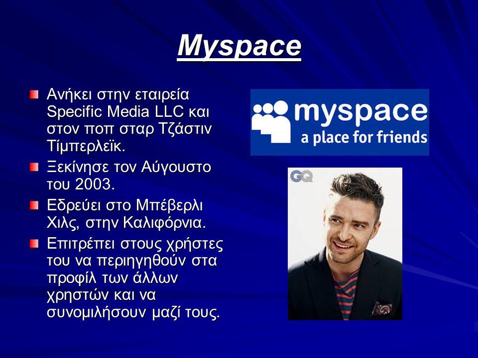 Myspace Ανήκει στην εταιρεία Specific Media LLC και στον ποπ σταρ Τζάστιν Τίμπερλεϊκ. Ξεκίνησε τον Αύγουστο του 2003. Εδρεύει στο Μπέβερλι Χιλς, στην