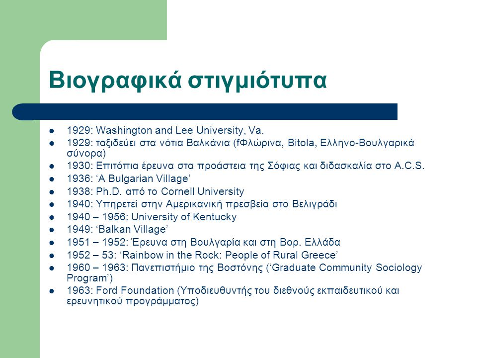 Bιογραφικά στιγμιότυπα 1929: Washington and Lee University, Va. 1929: ταξιδεύει στα νότια Βαλκάνια (fΦλώρινα, Bitola, Ελληνο-Βουλγαρικά σύνορα) 1930: