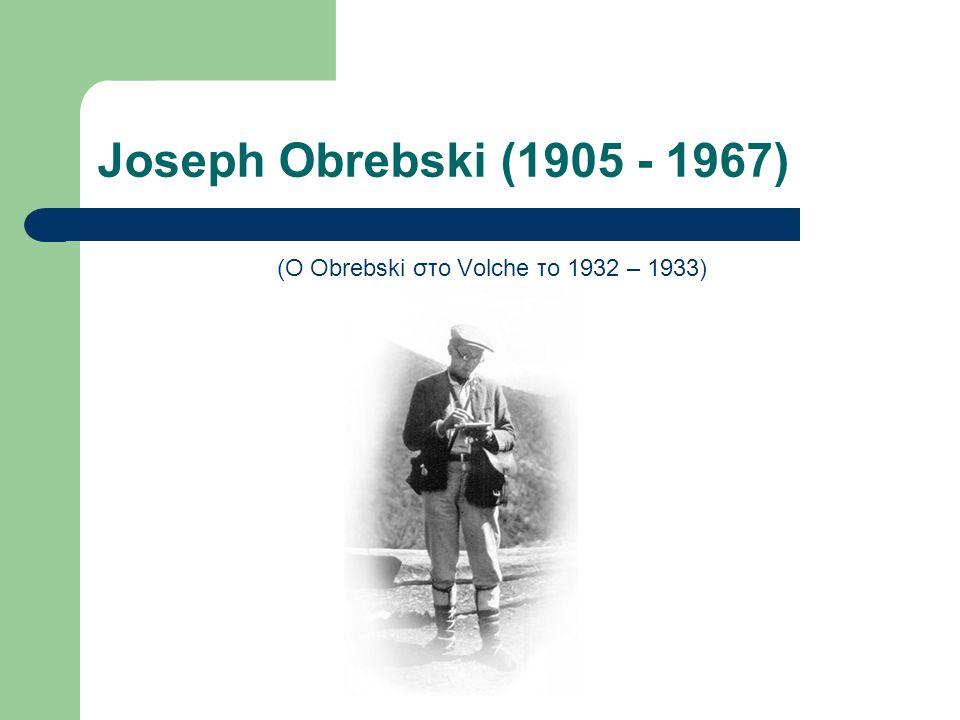 Joseph Obrebski (1905 - 1967) (O Obrebski στο Volche το 1932 – 1933)