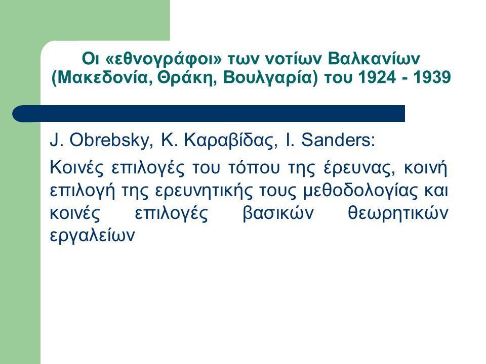 Κοινά σημεία (α) η γεωγραφική περιοχή της έρευνας: η ζώνη της Βόρειας Μακεδονίας και της κεντρικής Βουλγαρίας (β) ο χρόνος της έρευνας: από τα μέσα της δεκαετίας του 1920 στα τέλη της δεκαετίας του 1930 (γ) η κοινή μεθοδολογική επιλογή της επιτόπιας συμμετοχικής παρατήρησης (δ) το κοινό επιστημολογικό παράδειγμα της «μελέτης κοινοτήτων» (community studies) (ε) το κοινό πολιτικό πρόταγμα, ειδικά αναφορικά με τους Καραβίδα και Sanders