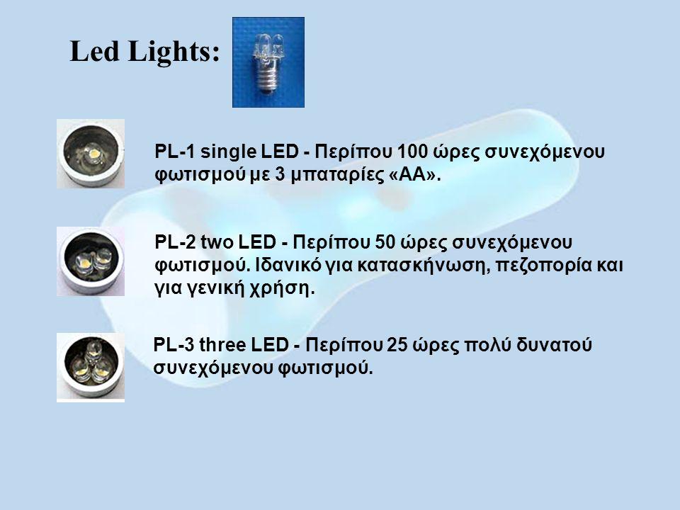 Led Lights: PL-1 single LED - Περίπου 100 ώρες συνεχόμενου φωτισμού με 3 μπαταρίες «AA».