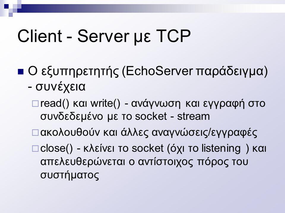 Client - Server με TCP O εξυπηρετητής (EchoServer παράδειγμα) - συνέχεια  read() και write() - ανάγνωση και εγγραφή στο συνδεδεμένο με το socket - st