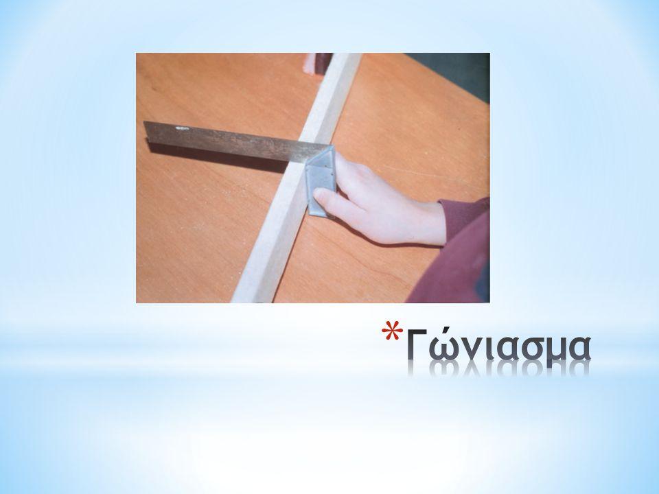 * Τα μικρά κομμάτια μπορούν να στερεωθούν με μέγγενη * Οι σανίδες μπορεούν να στερεωθούν στο πάγκο εργασίας με σφιγκτήρες