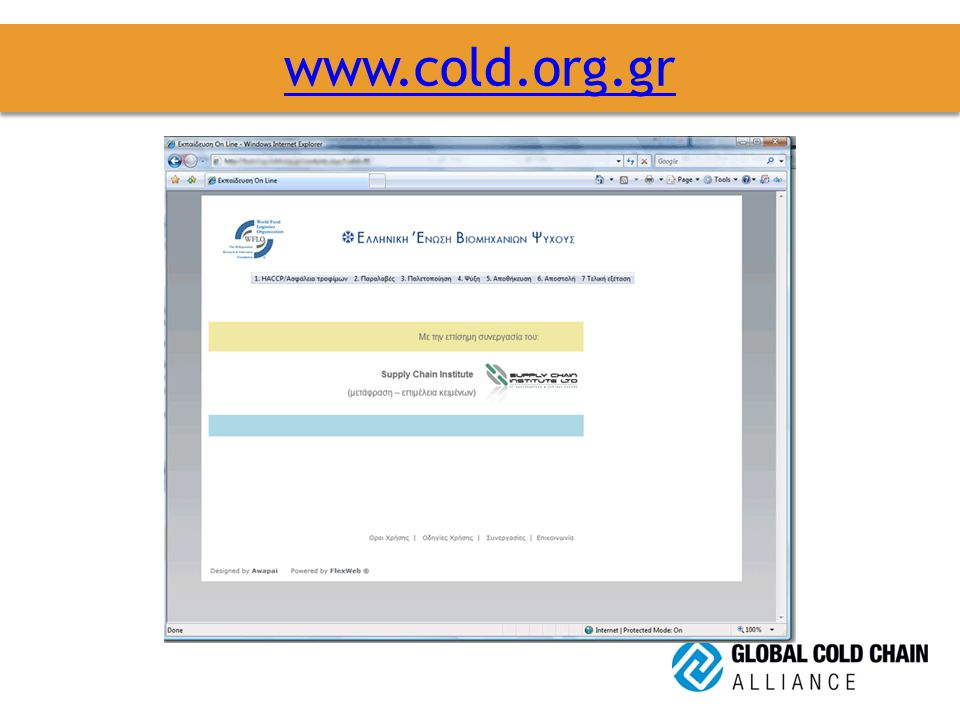 www.cold.org.gr
