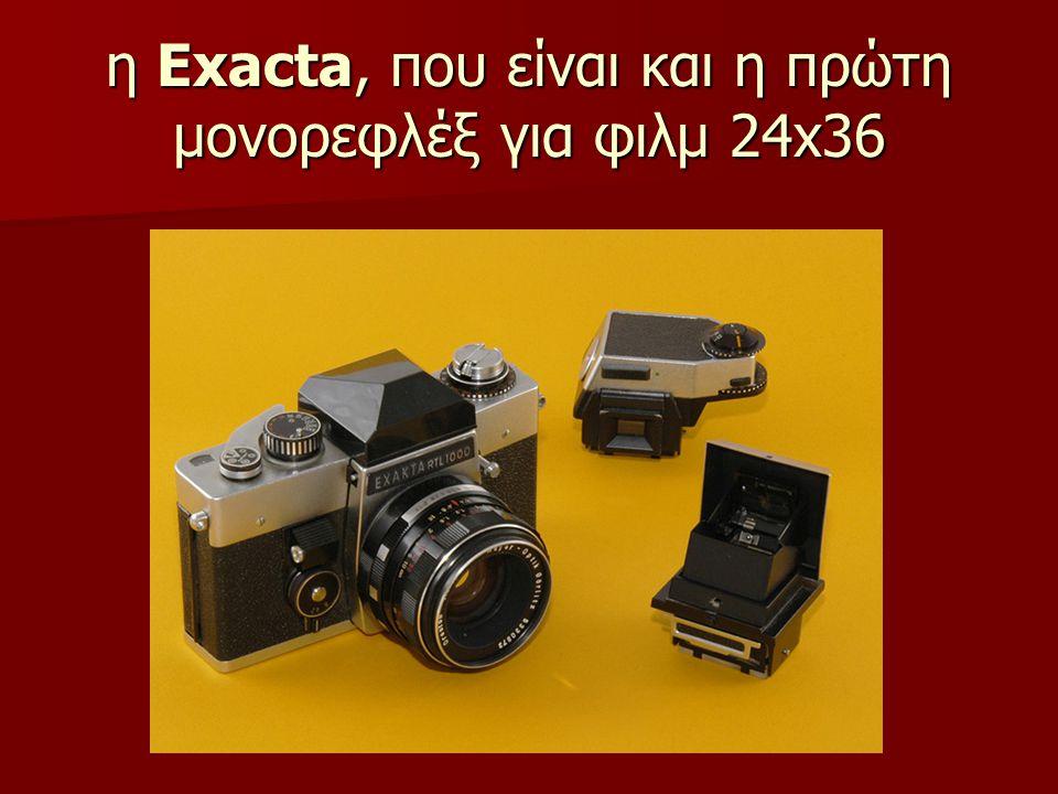 1936: Παρουσιάζεται η πρώτη μέθοδος παρασκευής έγχρωμης διαφάνειας. Παρουσιάζονται δύο σημαντικές φωτογραφικές μηχανές: 1932: Ιδρύεται το γκρουπ F64 π