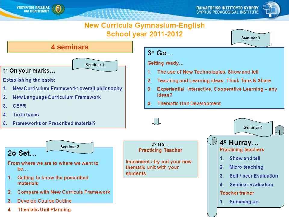 9 Αναλυτικά Προγράμματα Σε κάθε χώρα, κάθε υπουργείο Παιδείας αναπτύσσει την δική του γενική εκπαιδευτική πολιτική.