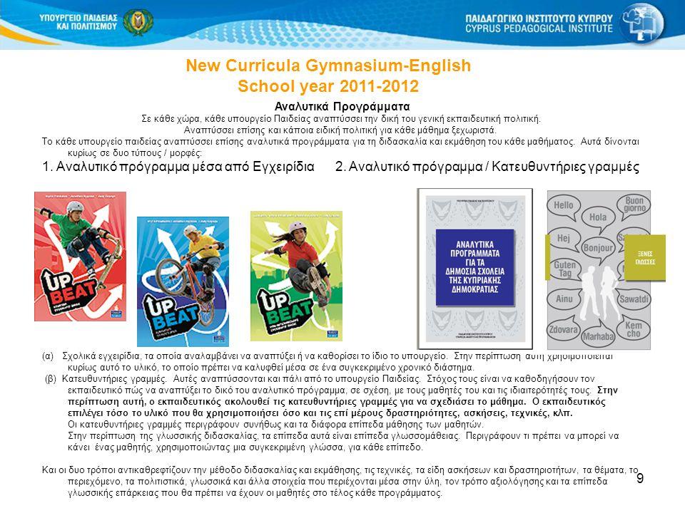 20 New Curricula Gymnasium-English School year 2011-2012
