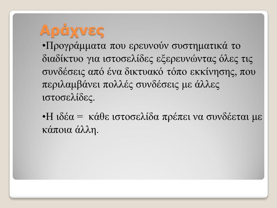 Ειδησεογραφική ιστοσελίδα (3/5)