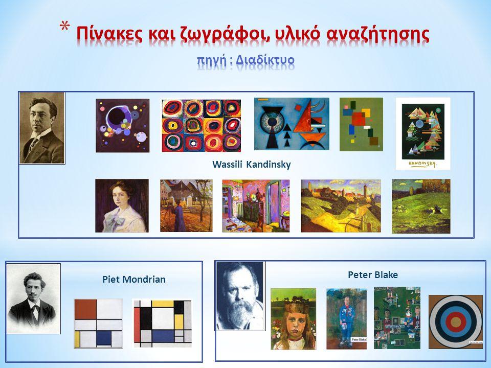 Piet Mondrian Peter Blake Wassili Kandinsky