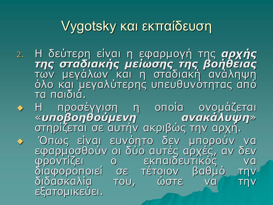 Vygotsky και εκπαίδευση 2. Η δεύτερη είναι η εφαρμογή της αρχής της σταδιακής μείωσης της βοήθειας των μεγάλων και η σταδιακή ανάληψη όλο και μεγαλύτε