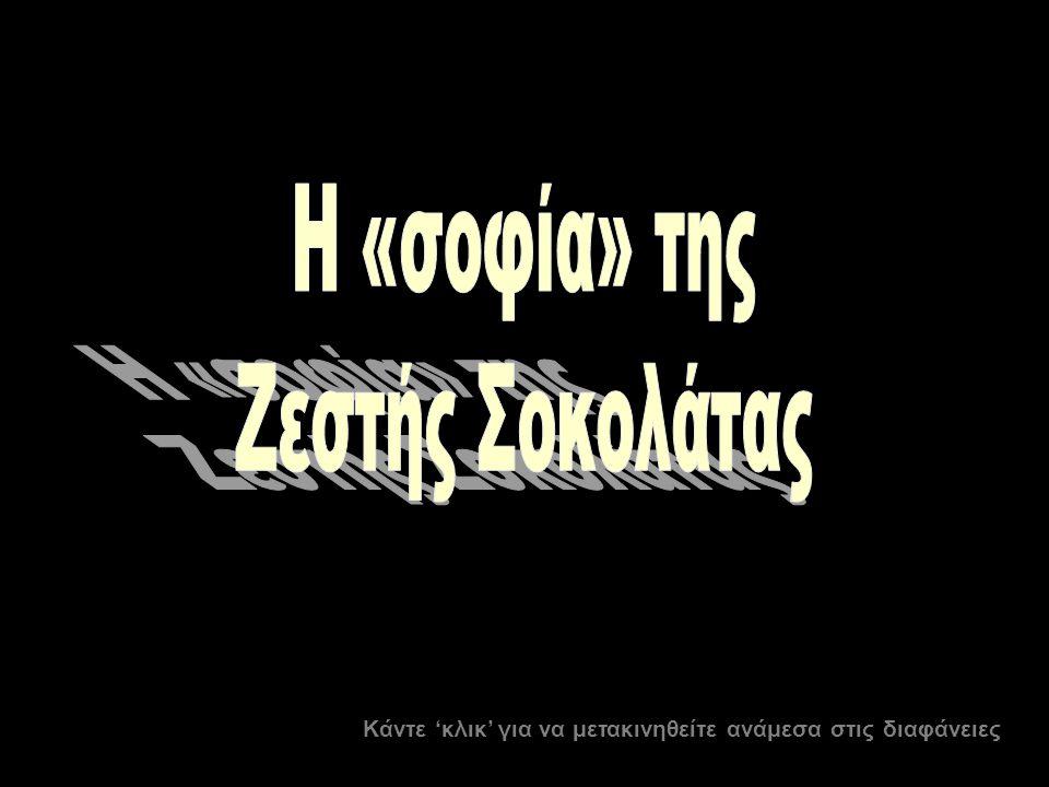 «Ο ὐ κ ἔ στι πένης ὁ μηδ ὲ ν ἔ χων ἀ λλ' ὁ πολλ ῶ ν ἐ πιθυμ ῶ ν.