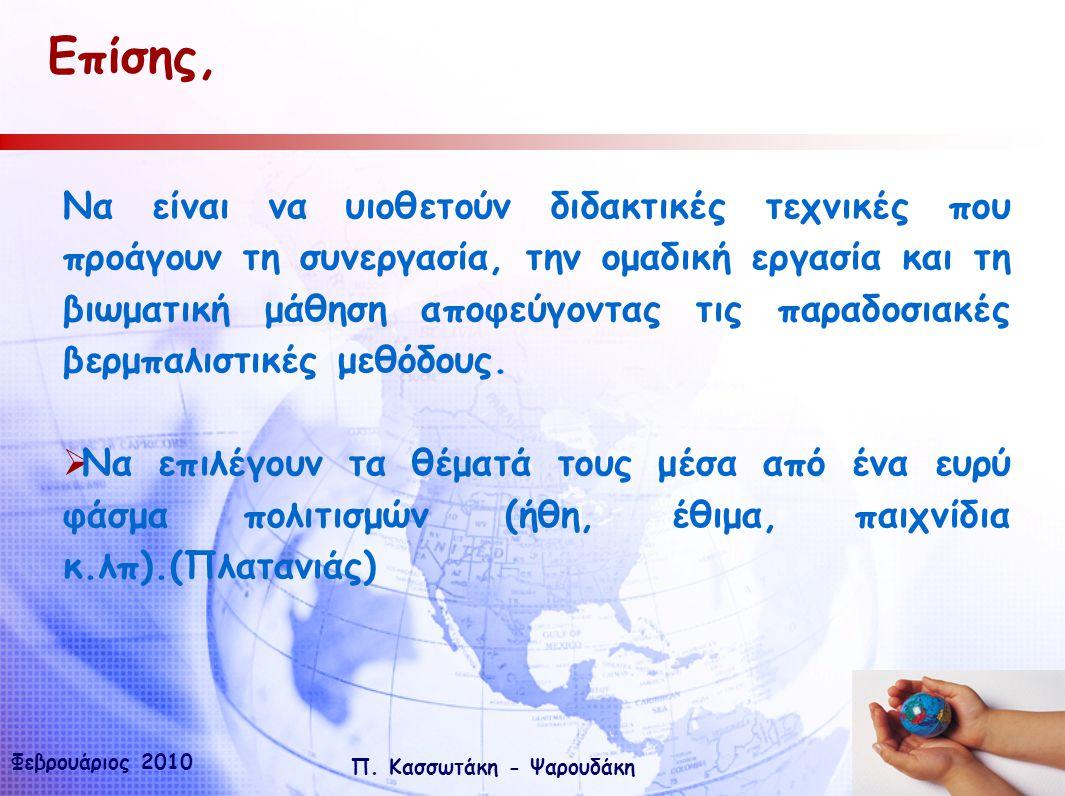 Χριστουγεννιάτικο τραγούδι από την Αλβανία μαμά και κόρη μας το τραγουδούν στα αλβανικά και στα ελληνικά σε ελεύθερη μετάφραση που έκανε η ίδια η μαμά .