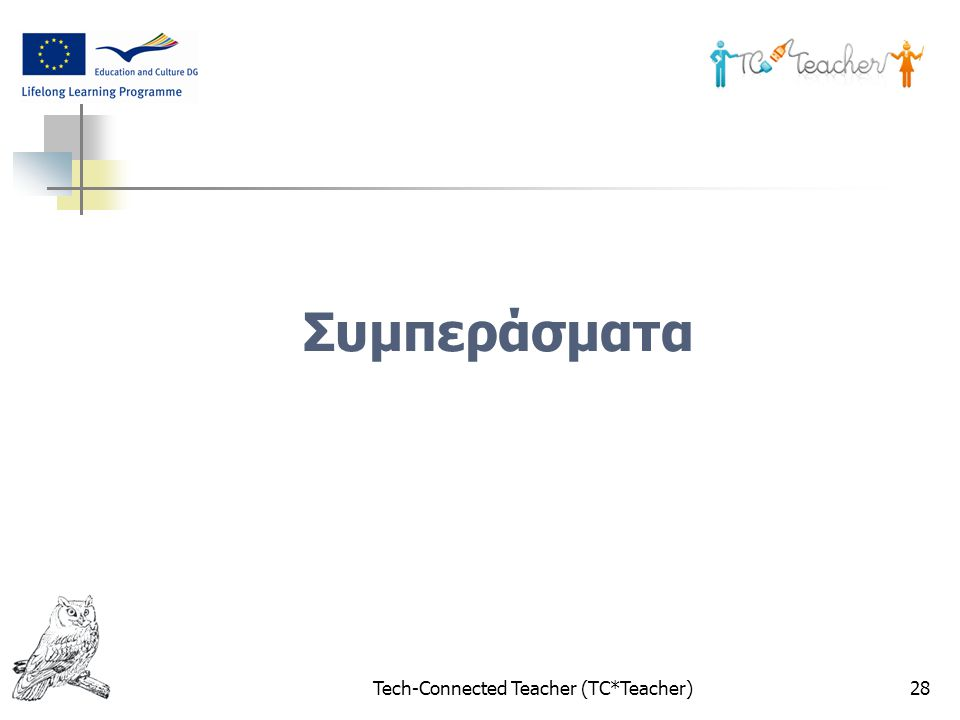 Tech-Connected Teacher (TC*Teacher)28 Συμπεράσματα
